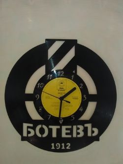 PFC Botev Plovdiv Themed Vinyl Record Clock
